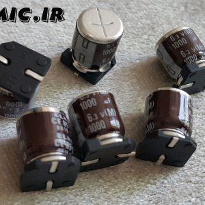 خازن SMD الکترولیت 1000 میکرو فاراد 6.3 ولت