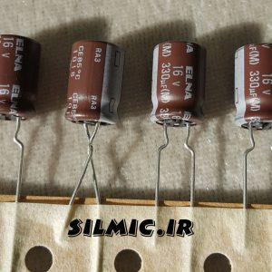 خازن آدیو 330 میکرو فاراد 16 ولت