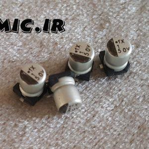 خازن smd الکترولیت 1 میکرو فاراد 50 ولت