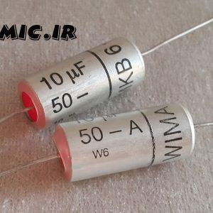خازن اکسیال 10 میکرو فاراد 50 ولت