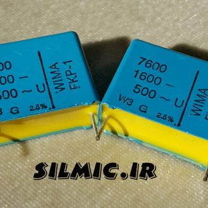 خازن های فرکانسی 7.6 نانو فاراد 1600 ولت