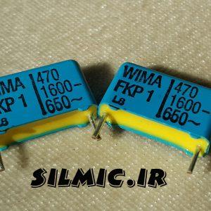 خازن های فرکانسی 470 پیکو فاراد 1600 ولت