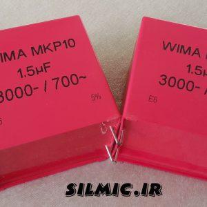 خازن های فرکانس 1.5 میکرو فاراد 3000 ولت
