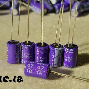خازن جامد های فای 47 میکرو فاراد 16 ولت