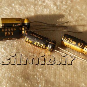 خازن های فای 47 میکرو فاراد 25 ولت