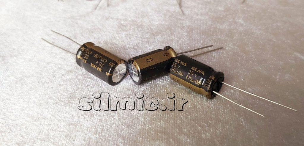 خازن آدیو 470 میکرو فاراد 35 ولت