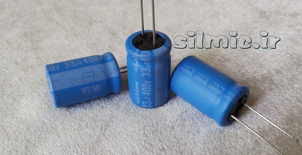 خازن دما بالای 33 میکرو فاراد 400 ولت