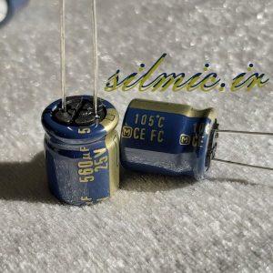 خازن های فای 560 میکرو فاراد 25 ولت