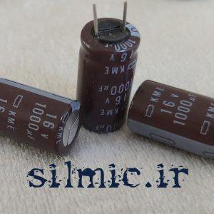 خازن 1000 میکرو فاراد 16 ولت