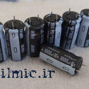 NICHICON HM 1000UF 16V FOR PC