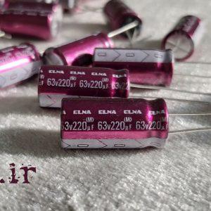 خازن 220 میکرو فاراد 63 ولت