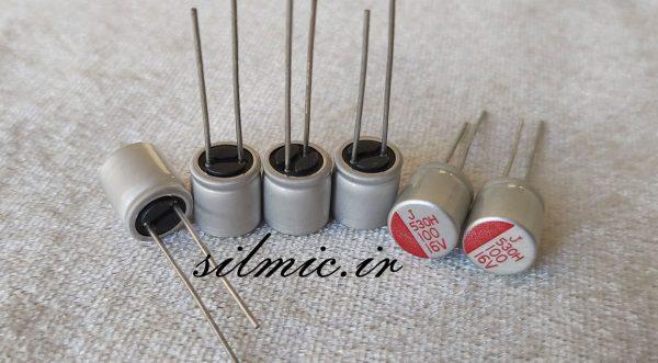 خازن جامد پلیمر 100 میکرو فاراد 16 ولت