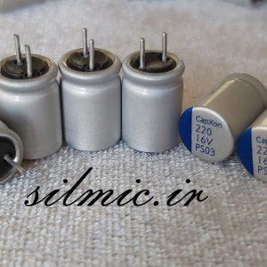 خازن جامد پلیمر 220 میکرو فاراد 16 ولت