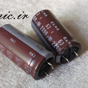 خازن آدیو 2200 میکرو فاراد 63 ولت
