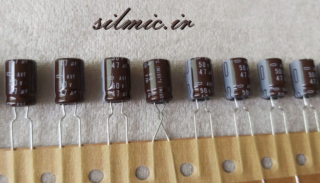 خازن های گرید صوتی 47 میکرو فاراد 50 ولت