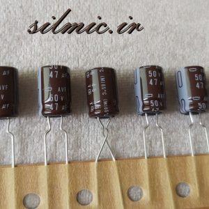 nippon avf 47uf 50v high grade for audio