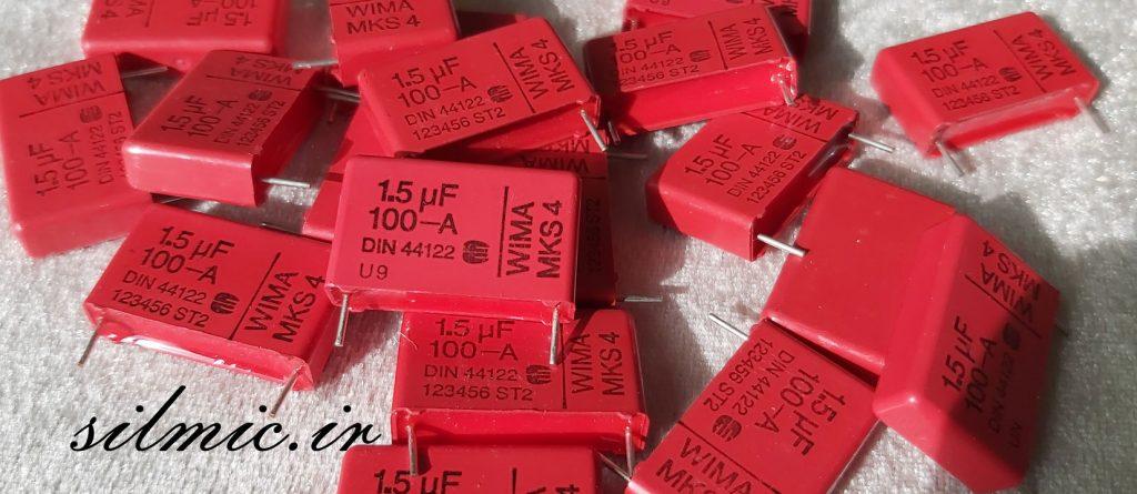 خازن 1.5 میکرو فاراد 100 ولت WIMA