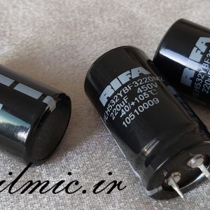 خازن 220 میکرو فاراد 450 ولت RIFA