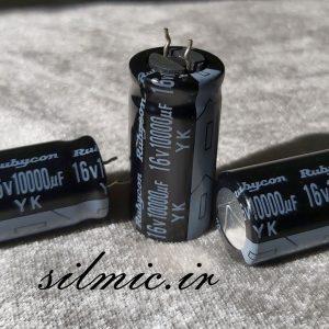 rubycon yk 10000uf 16v miniature