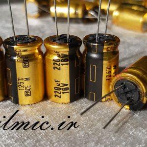 خازن الکترولیت 220 میکرو فاراد 16 ولت panasonic