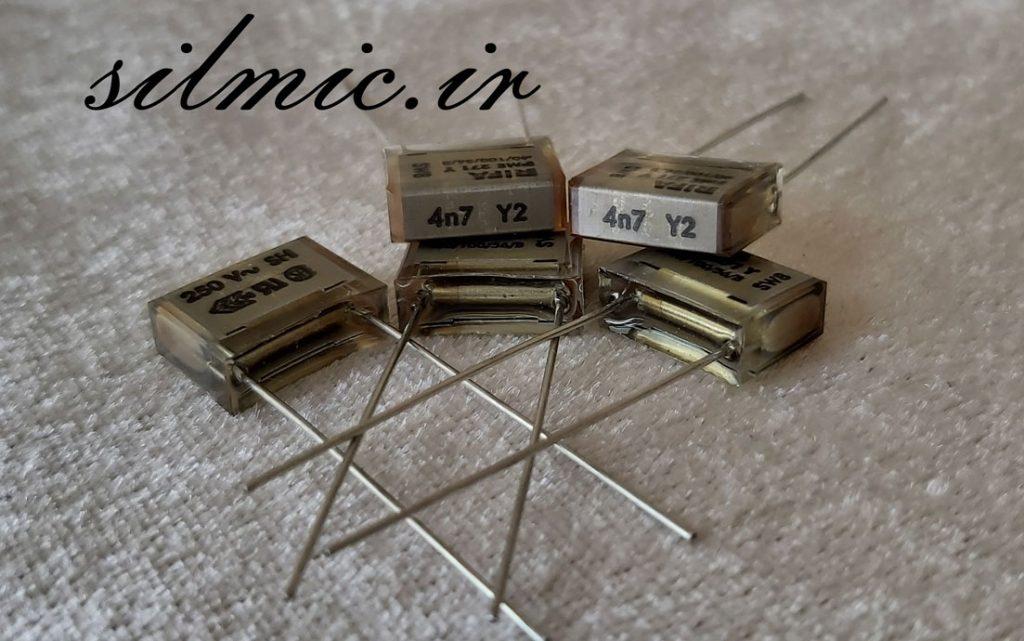 خازن کاغذی متالیزه 4.7 نانو فاراد 250 ولت ac