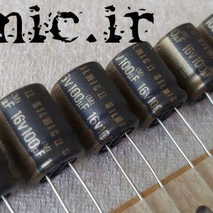 خازن سیلمیک النا 100 میکرو فاراد 16 ولت