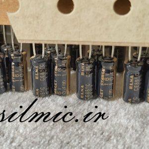 خازن های گرید 10 میکرو فاراد 16 ولت