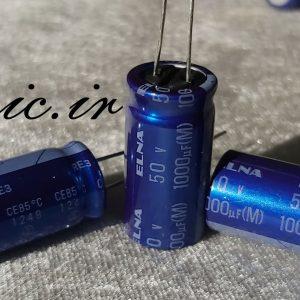 خازن 1000 میکرو فاراد 50 ولت