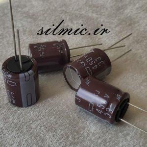 خازن 33 میکرو فاراد 450 ولت