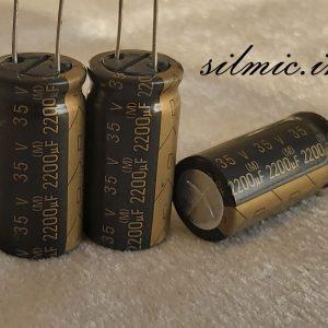 خازن آدیو 2200 میکرو فاراد 35 ولت