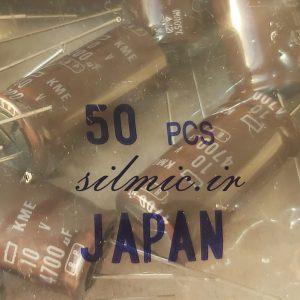 nippon kme-bp 4700uf 10v miniature