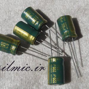خازن 220 میکرو فاراد 50 ولت