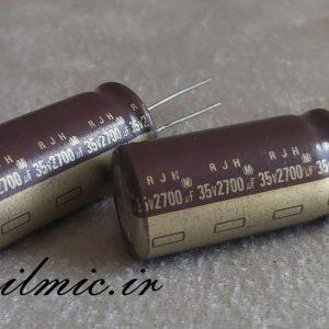 خازن گرید صوتی 2700 میکرو فاراد 35 ولت