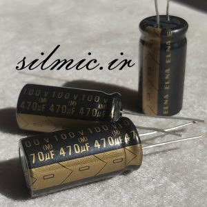 خازن آدیو 470 میکرو فاراد 100 ولت