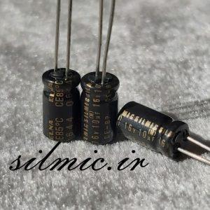 خازن بی پلار های گرید صوتی 10 میکرو فاراد 16 ولت