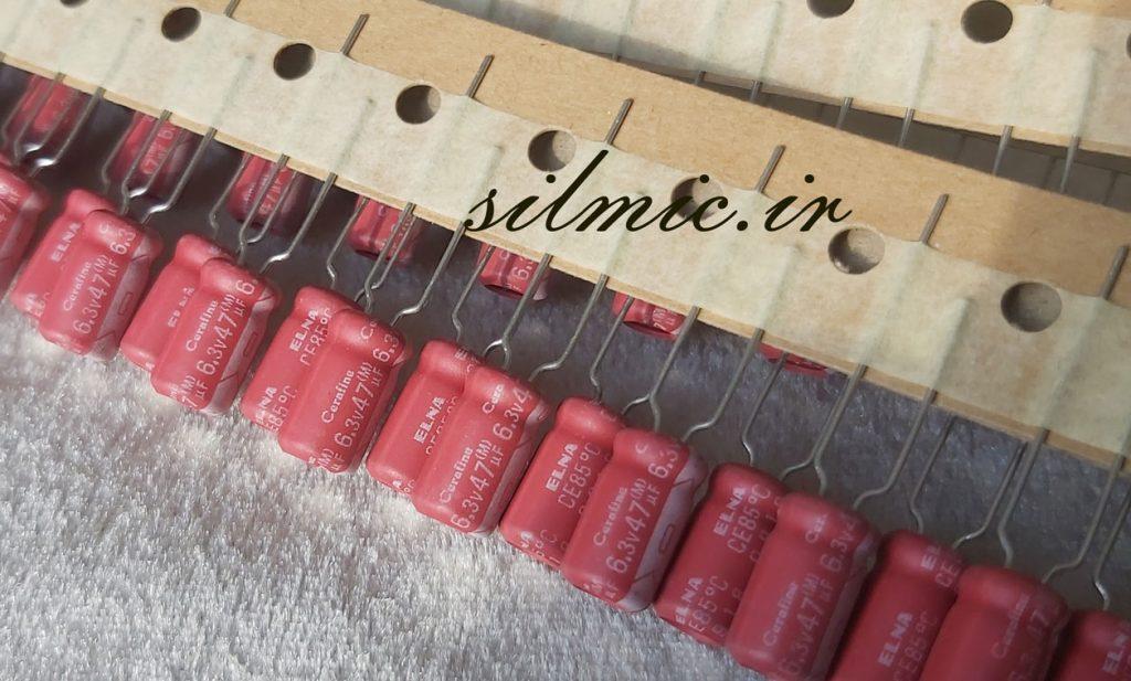 خازن های گرید 47 میکرو فاراد 6.3 ولت