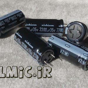 خازن الکترولیت 3300 میکرو فاراد 35 ولت