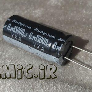 خازن 15000 میکرو فاراد 6.3 ولت