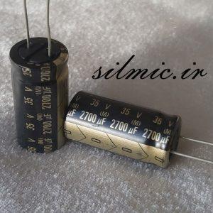 خازن آدیو 2700 میکرو فاراد 35 ولت