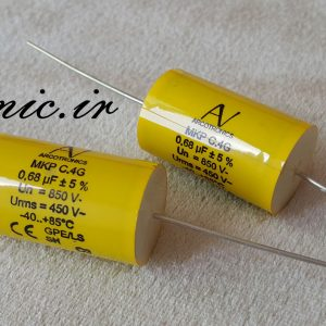 خازن اکسیال 680 نانو فاراد 850 ولت