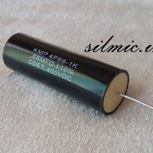 خازن آدیو 680 نانو فاراد 400 ولت