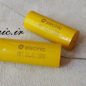 خازن اکسیال 10 میکرو فاراد 100 ولت mkp