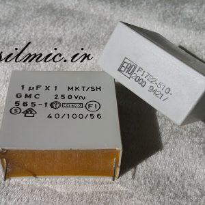 خازن 1 میکرو فاراد 250 ولت ac