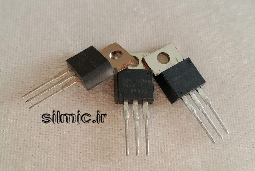 رگولاتور 7815 ساخت NEC