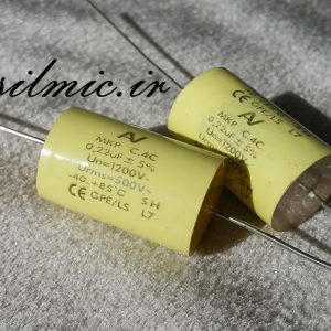 خازن اکسیال 220 نانو فاراد 1200 ولت