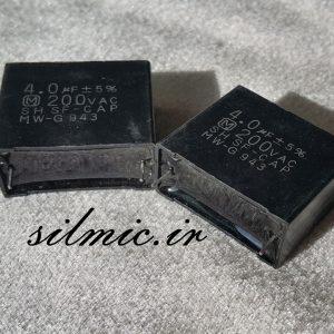 خازن 4 میکرو فاراد 200 ولت ac