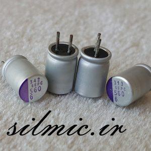 خازن پلیمر سالید 560 میکرو فاراد 6.3 ولت