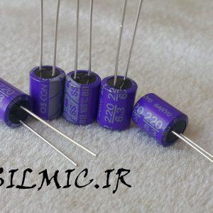 خازن جامد 220 میکرو فاراد 6.3 ولت