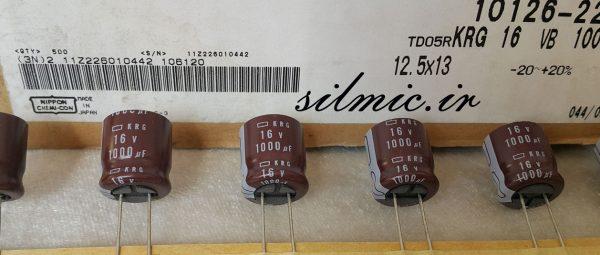 خازن الکترولیتی 1000 میکرو فاراد 16 ولت