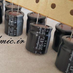خازن الکترولیتی 47 میکرو فاراد 315 ولت